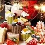 和個室×肉バル MIYABI - ドリンク写真:個室で女子会。女性に嬉しいカクテルなどお酒の種類も豊富