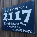 SUNSET 2117 -