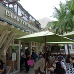 Island Vintage Coffee -