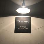 TENOHA&STYLE RESTAURANT - 看板