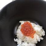 テンクウ - 朝食ビュッフェ2800円(総額)。いくらご飯。幸せな味わいです(╹◡╹)
