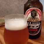 海ごはん山ごはん マルキヨ - 地ビール(ボイジャー)