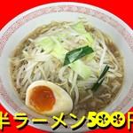 麺屋 臥竜 - 半ラーメン