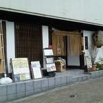 蕎麦人 弁慶 - 【2012/2】外観