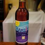 グルマン ド ニコラ - 2011年fujimo123さま、ご搾汁のワインの2010年版