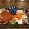 指宿白水館 - 料理写真:前  菜