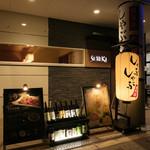 しゃぶしゃぶ SUMIKA - 料理写真:外観