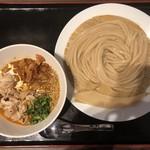 自家製うどん うどきち - ・カレー肉汁うどん 並 880円 ・ウルトラもち麺に変更 100円 (税抜)