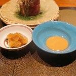 東山 吉寿 - 大根おろし と 鰹の内臓の塩辛、酒盗と卵黄と柚子で作ったマヨネーズ