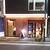 広島やまと&bar - 外観写真:暖簾がなくなって店内が見えるようになりました