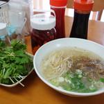 ベトナム料理 シンチャオ - 料理写真:牛フォー800円。