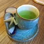 116867694 - 玄米茶