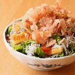 おかか白寿(しらす)サラダ