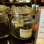 珈琲の観世 - 2012.2.19 珈琲豆(サントスニブラ)奥様の勧めでこっちになったよ~