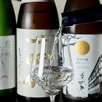 間蔵 - 日本酒 注ぐところ