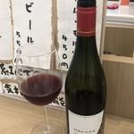 うしじま酒店 - 熊本ワイン マスカットベーリーA(赤 辛口)500円