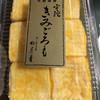 銘菓きみごろも本舗 松月堂 - 料理写真: