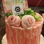 116878889 - おいでませ♪仙台へ♪ 肉ケーキ