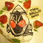 景気屋笑売ウエイブ - 仮面ライダーフォーゼのイラストケーキ6号サイズ 店頭販売用6300円