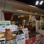 三ツ輪 - 回転焼き50円は安いですネ! しっかり餡が入ってますヨ!!