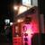 麺匠 海岑 - 外観写真:三田にできました