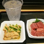 味の笛 - チューハイ、まぐろぶつ、そして鶏のナントカ。これで750円