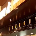 ビールスタンド重富 - 注ぎ方は5種類とミルコ2種(店舗正面上)