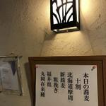 紫仙庵 - その他写真: