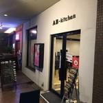 AB-kitchen -