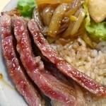 二光堂 寶来亭 - 松阪肉 牛丼