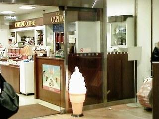 キャピタルコーヒー 東急百貨店 吉祥寺店B1店