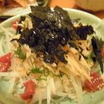 炙り居酒屋 うおやのげんさん - 山芋・大根サラダ ¥480