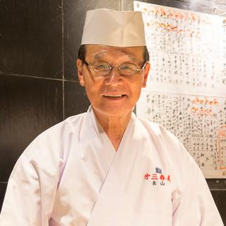 長山一夫氏(ナガヤマカズオ)―江戸前鮨の生き字引