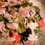 グリーンスポット - トリュフのサラダ