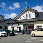 116901648 - 糸島市加布里の「味処 銀の里」さん。ファン多いお店。