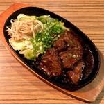 ニッポンバル - ハラミ焼き