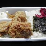 からあげ専門寺田商店 - 料理写真:のりマヨからあげ弁当(小盛) 453円
