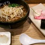 味噌らーめん専門店 柿田川 ひばり - 料理写真:秋刀魚味噌ラーメン¥950