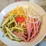 青蘭 - 冷麺