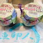 11691765 - 激安岩海苔 100円