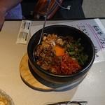 徳川焼肉センター - 石焼ビビンバ