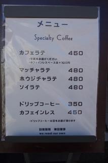 カンダコーヒー H/M -
