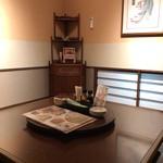 四季亭 - 掘りごたつ個室