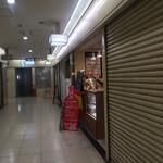 VERDE cafe&bal - 奥右がセブイレです 第2ビル地下1階