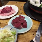 Daruma - ヒレ肉