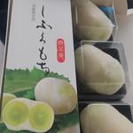 微笑庵 - しふくもち @270円 要冷蔵2日 シャインマスカット2粒入り羽二重餅