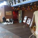 サクレフルール - 牛にテント
