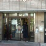 三友軒 - お店の入口です。