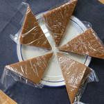 いそや製菓舗 - 料理写真:三角ういろ