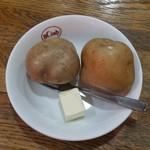 Bondy - 名物のジャガイモ